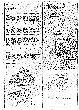 """19811214 - """"WOLNY ZWIĄZKOWIEC HUTY KATOWICE"""" - wydanie strajkowe nr 04 strona 2"""